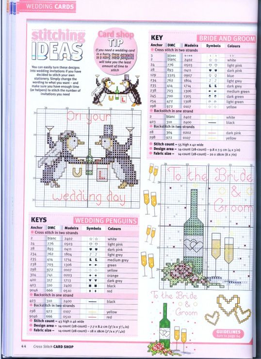Gallery.ru / Фото #7 - Cross Stitch Card Shop №18 - 19Edinorog87