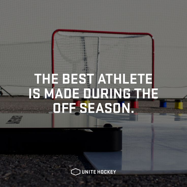 The best athlete is made during the off season. #Motivational