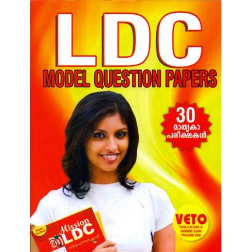 pg trb model question paper for english