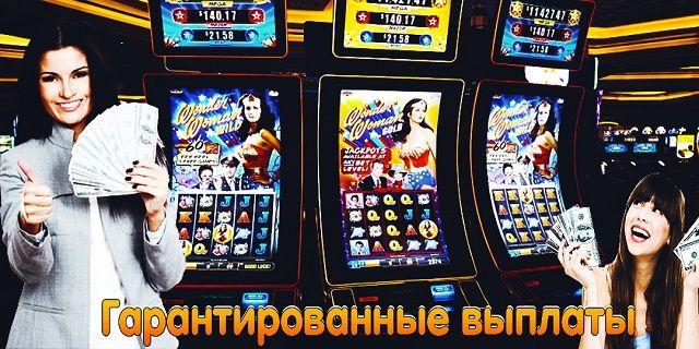 как можно вывести деньги из казино вулкан