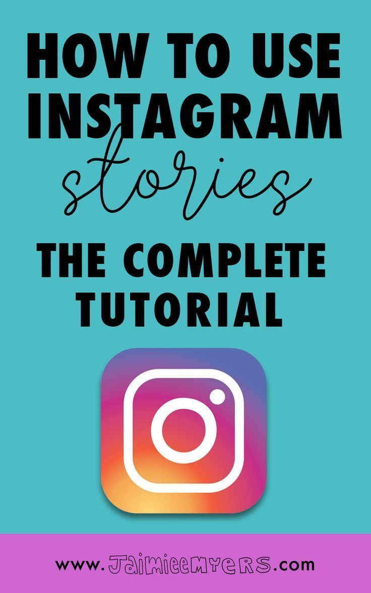 How to Use Instagram Stories: The Complete Tutorial | Jaimie Myers | Need tips on how to use Instagram and Instagram stories for your creative business? You can create an amazing community with Instagram stories and inject your personality into your social media marketing plan! Click through for the full tutorial or pin for later!