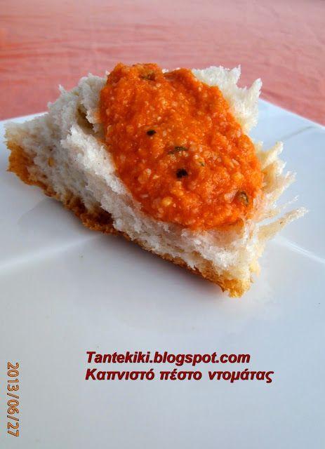 Tante Kiki: Πέστο ντομάτας