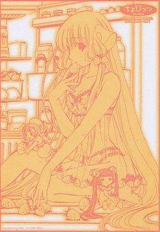 nice Chii – Chobits Anime (148)