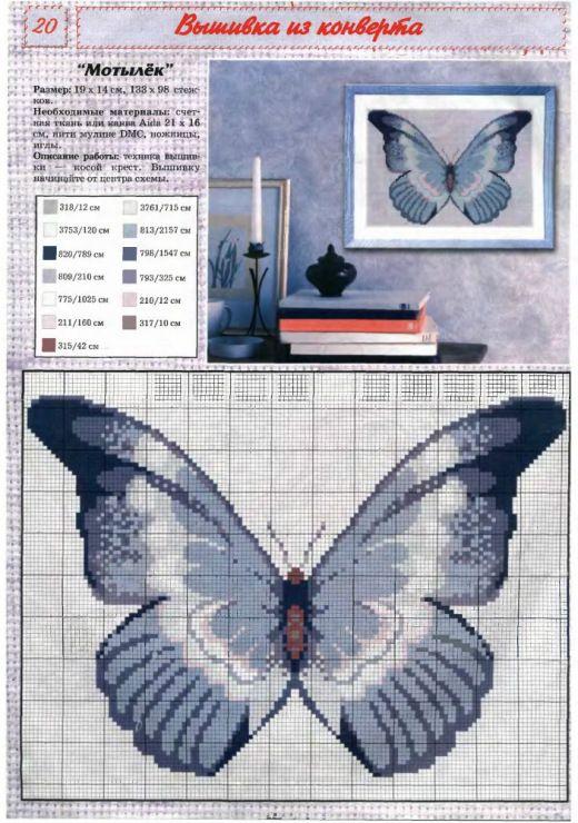 Gallery.ru / Фото #1 - бабочки - irisha-ira