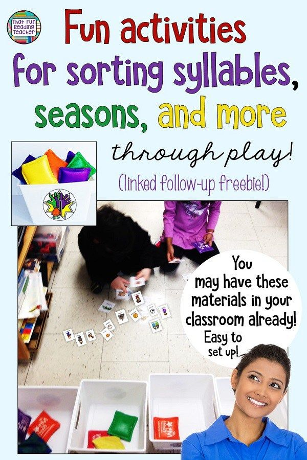 Do your students know how to break words down into syllables? Here are some fun game and activities for sorting syllables, seasons and more using materials you may already have!  Link to free follow up! #teaching #education #syllables #earlyliteracy #iteachtoo #iteach1st #kindergarten #tpt #teacherspayteachers