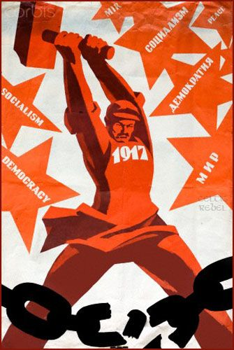Ed Dd Af C E F D Ac Soviet Art Soviet Union