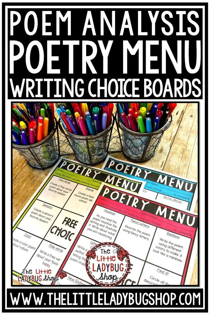 poetry choice boards poem writing activities poetry analysis 3rd 4th grade fourth grade. Black Bedroom Furniture Sets. Home Design Ideas