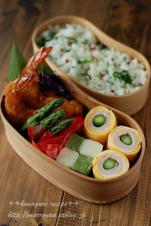Japanese Bento BoxLunch (Seasoned Rice, Fried Shrimp, Egg Ham Asparagus Roll)|弁当