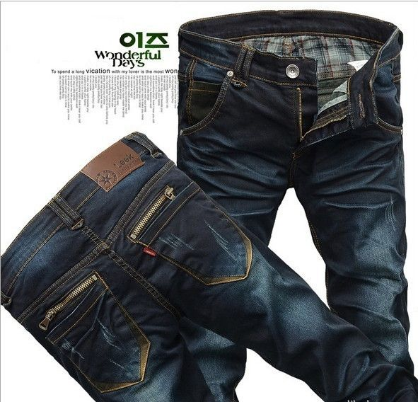 New Skinny Jeans For Men