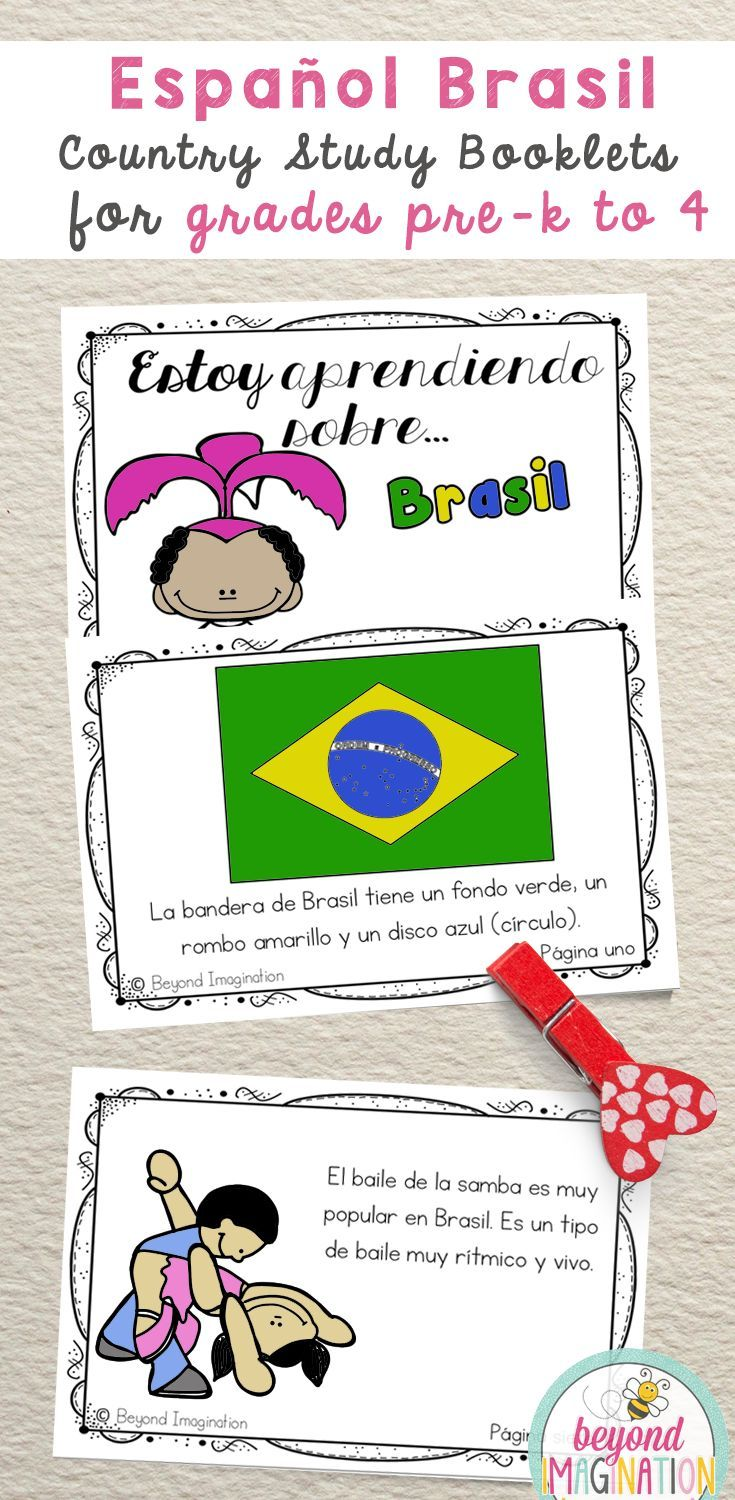 Brazil (Brasil) Fun Fact country study booklet in Spanish. Perfect to use for an around the world unit, an international day, an international festival, a social studies unit, a cultural school project, a geography project, a cultural day, a cultural fair, a field day, or a multicultural day. #brasil #brazil #country #booklet #tpt #spanish