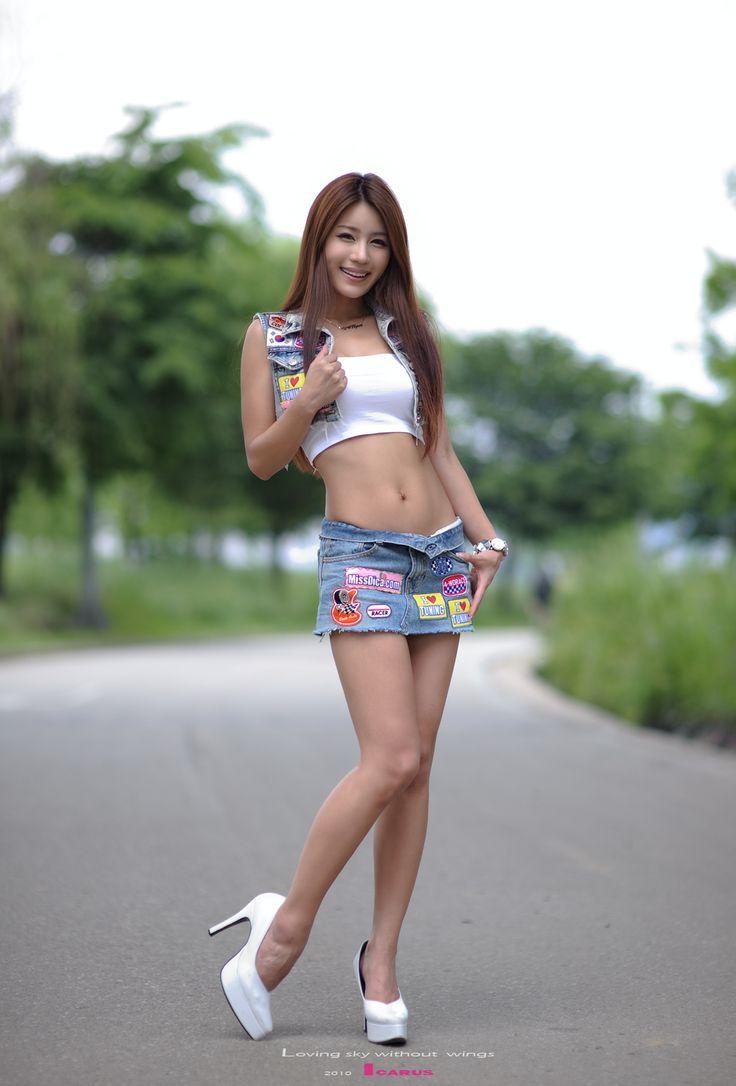 Parks Car Asian Woman 93