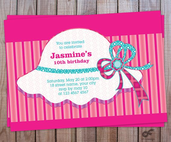 Birthday Party Invitation Personalized Printable  by CFinDesign