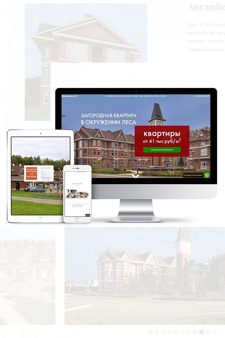 Website Design Inspiration Web Design Modern Website Design Digital Marketing Agency