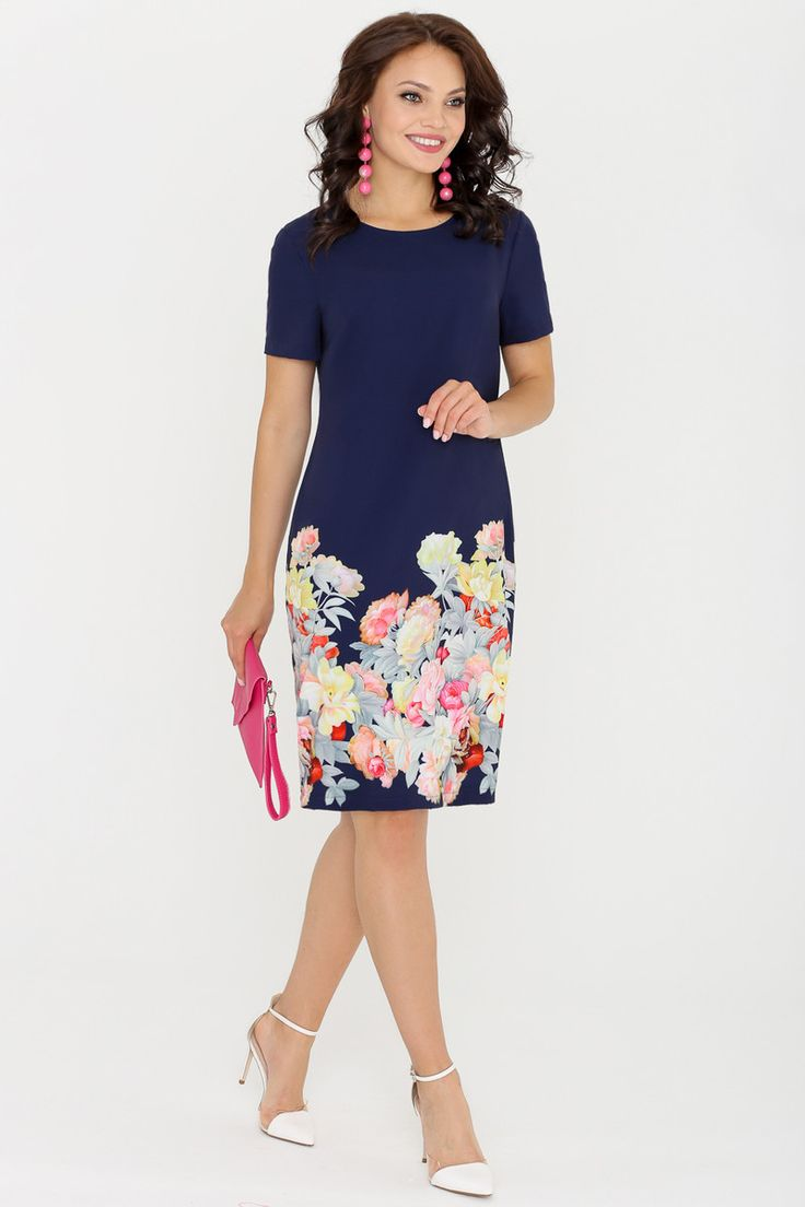 купить платье трапеция в интернет магазине недорого