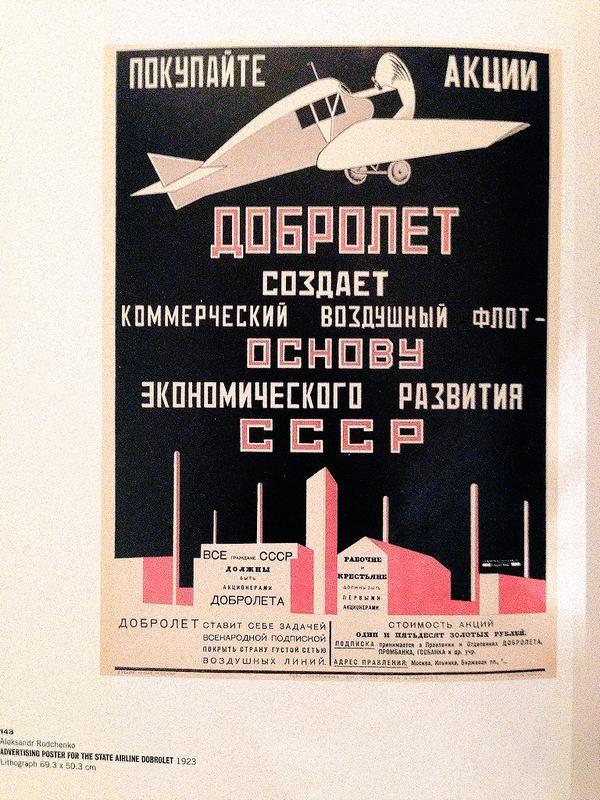 Rodchenko advertising poster, 1923 via @Graphicsandme