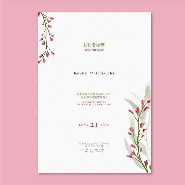 Download Watercolour Japanese Wedding Invitation For Free In 2020 Wedding Invitations Wedding Invitation Vector Floral Wedding Invitation Card