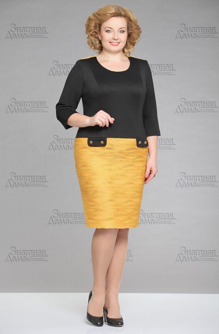 знатная дама женская одежда больших размеров: 15 тыс изображений найдено в Яндекс.Картинках