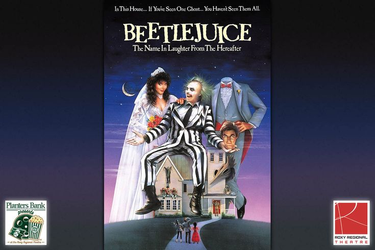 "Planters Bank Presents ""BEETLEJUICE"" at the Roxy Regional Theatre"