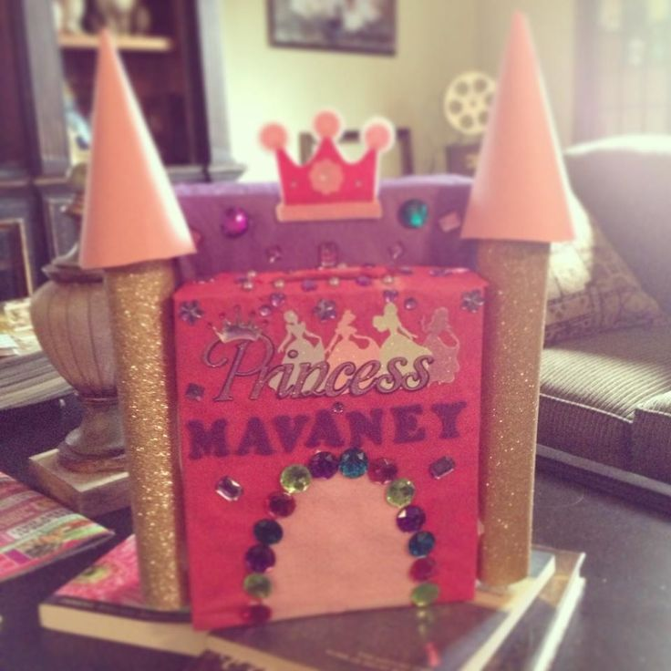 Princess Castle Valentines Box