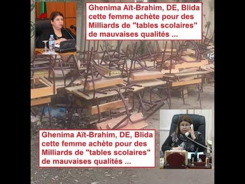 Algérie, Blida, éducation, Ghenima et l'argent jeté par les fenêtres بحا...