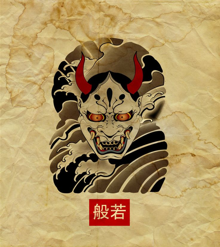 JapaneseNohHannya mask - Hannya mask represents a female serpent-demon filled with malicious jealousy and hatred. Description from pinterest.com. I searched for this on bing.com/images