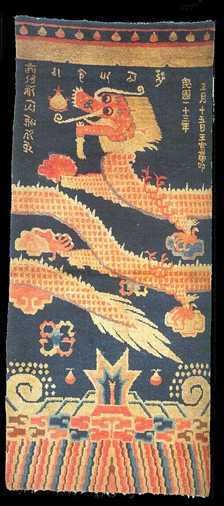 Pillar Carpets: antique oriental rugs