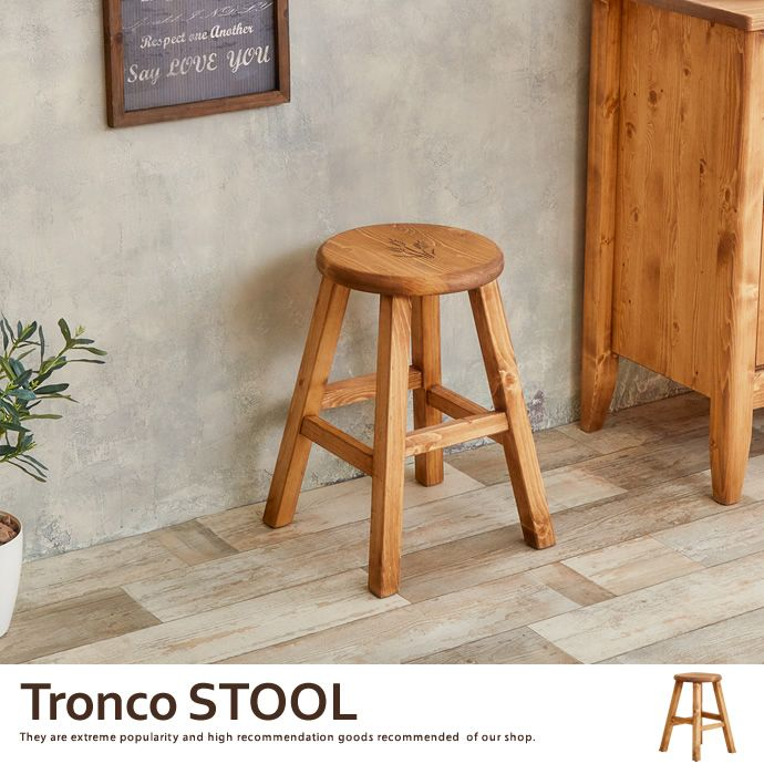 kagu350 | Rakuten Global Market: Stool wood cubby Chair chairs round wood Ottoman living Chair 20% off fashionable country natural living simple Scandinavian Tronco stool