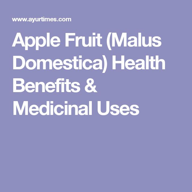 Apple Fruit (Malus Domestica) Health Benefits & Medicinal Uses
