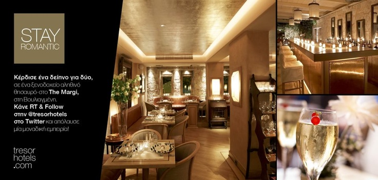 Trésor Hotels & Resorts_Luxury Boutique Hotels_#Greece_Υou are in #Baku, the restaurant at The Margi #Hotel #Vouliagmeni.Win a #dinner for two in this rare treasure located at The Margi, in Vouliagmeni, Greece. Follow and RT at www.twitter.com/tresorhotels, until 17.12 Monday. Bon appétit!