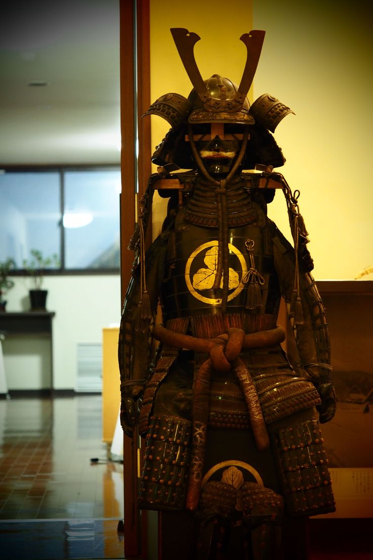 Samurai Armor at Shirakawa-go No Yu Ryokan