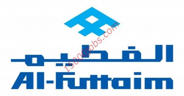 متابعات الوظائف وظائف مجموعة شركات الفطيم في قطر لمختلف التخصصات وظائف سعوديه شاغره Tech Company Logos Company Logo Tech Companies