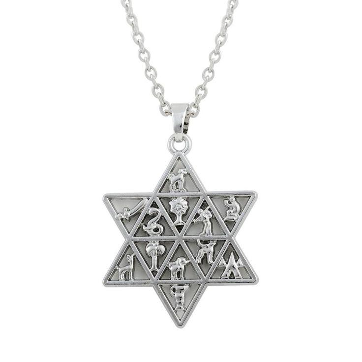 Jewish Star Of David Pendant 12 Tribes Of Israel Necklace #jewish #israel #holyland #gift #israeli #judaica #mitzvah