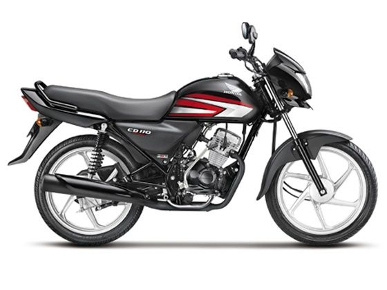 """""""Honda CD 110 Dream launched at Rs 41,100"""" Complete BIKE's review tips and details at GISMaark Automobiles visit to read http://www.gismaark.com/UsefullAutomobiless.aspx"""