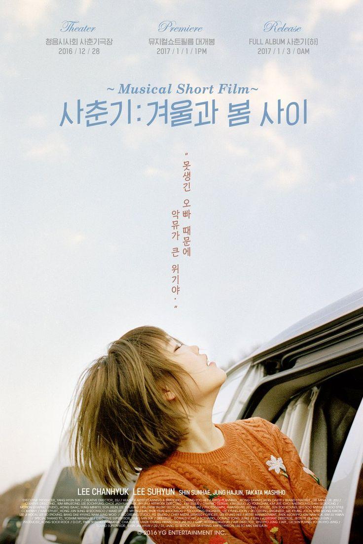 Lee Soo Hyun | Wiki Drama | Fandom powered by Wikia