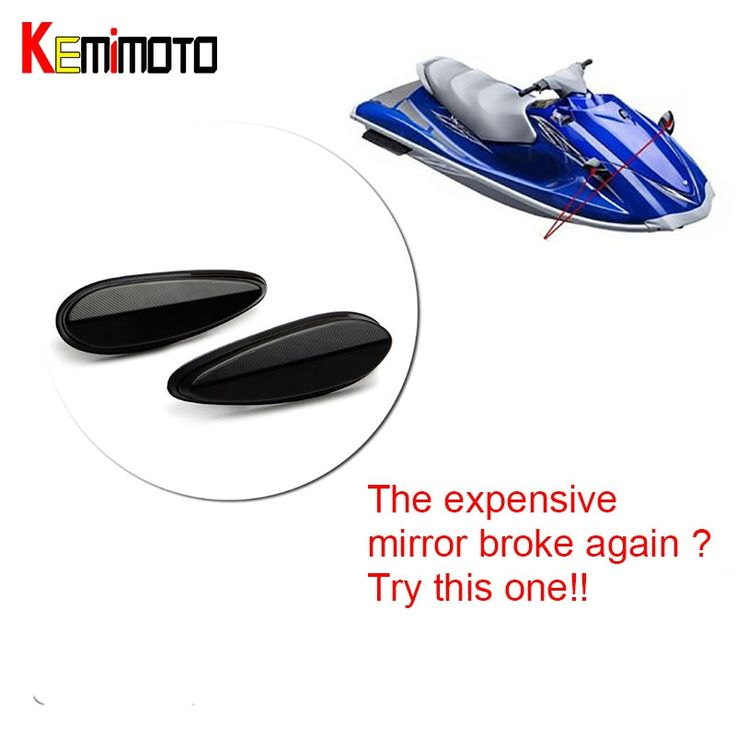 KEMiMOTO for Yamaha PWC Personal Watercraft for WaveRunner VX Deluxe 110 Dlx Cruiser Jet Sport CNC Mirror Block Substitute Cleat #Affiliate