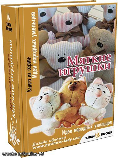 Fabric and Sewing Craft - Soft toys, mainly cute kitties and others.