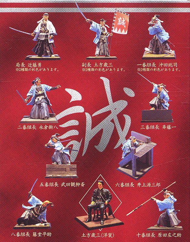 [Close] *New Rekishi Rohman -Shinsengumi- 6 pieces (Shokugan) Item picture1