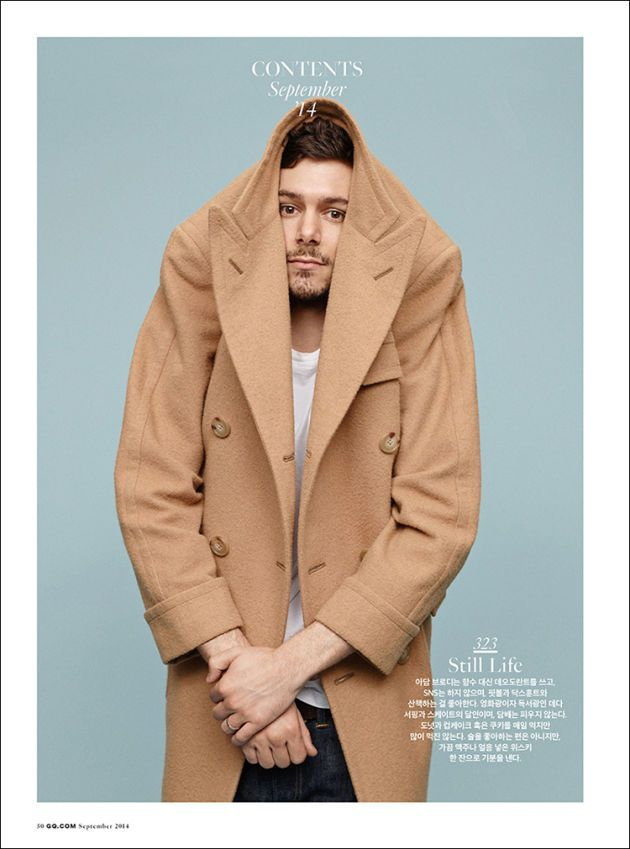 Adam Brody Covers 'GQ' Korea and It's Adorable - Fashionista