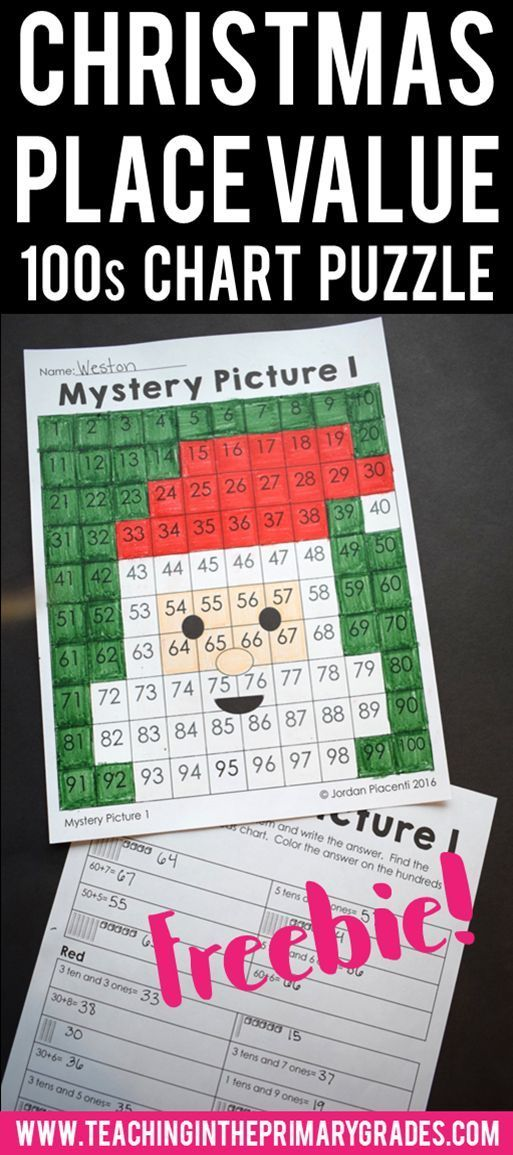 This fun Christmas themed place value activity lets your students complete a 100s chart puzzle to reveal a fun mystery picture. First graders identify numbers from base ten blocks, expanded form and tens and ones.