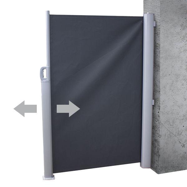Paravent intimité en toile rétractable noire, 5x10'. Parfait pour les balcons. Léger et facile à installer. Black retractable canvas privacy screen with aluminium support 5x10'. https://www.veronneau.com/en/black-retractable-canvas-privacy-screen-5x10-sc1001