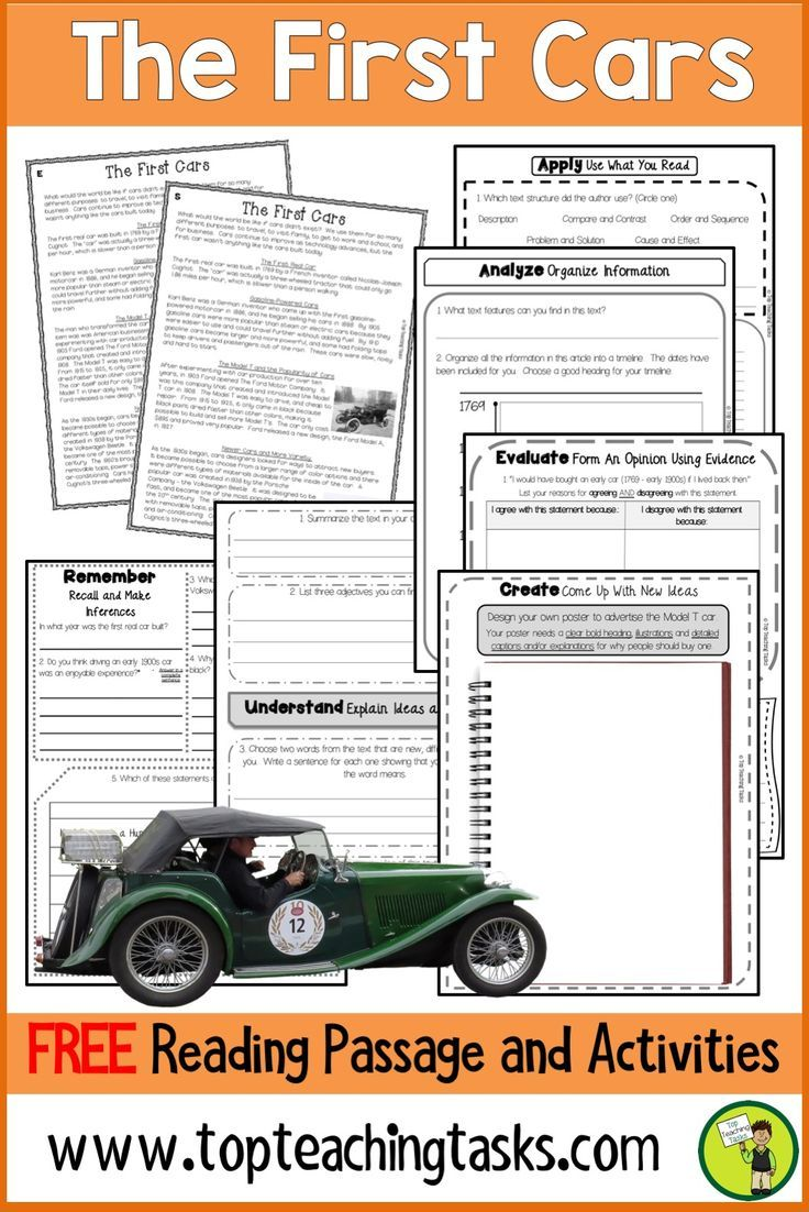 This Free Cars Reading Resource Includes One Grade Four And Five Year Five And Reading Comprehension Close Reading Comprehension Higher Order Thinking Skills [ 1102 x 736 Pixel ]