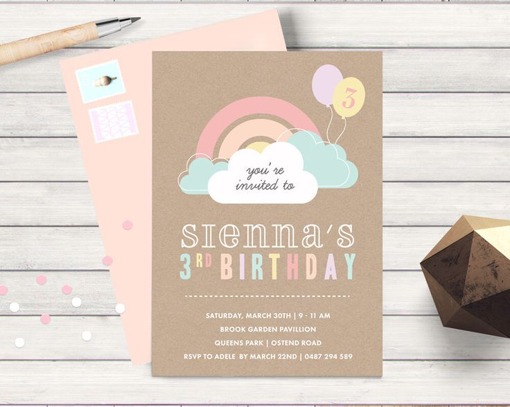 Pastel Rainbow Party Invitation, Girl Birthday, Kraft, pink or blue background, digital printable file, balloon & clouds motif by BonjourBerry on Etsy https://www.etsy.com/listing/273042032/pastel-rainbow-party-invitation-girl