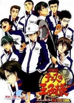 Tennis no Ouji-sama (The Prince of Tennis) VOSTFR Animes-Mangas-DDL    https://animes-mangas-ddl.net/tennis-no-ouji-sama-the-prince-of-tennis-vostfr/