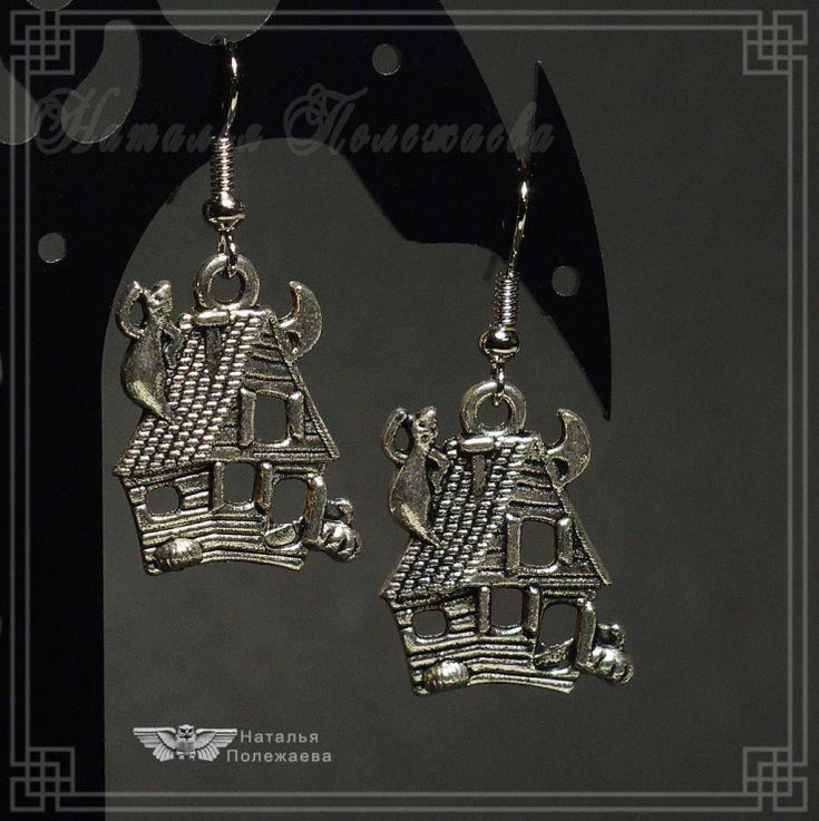 Серьги ХЕЛЛОУИН (v. 001 серебро)    Мистические серьги в виде хеллоуинского дома с привидениями и тыквами.    (Коллекция MAGIC)