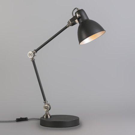 Lámpara de mesa DAZZLE  gris #decoracion #iluminacion #interiorismo