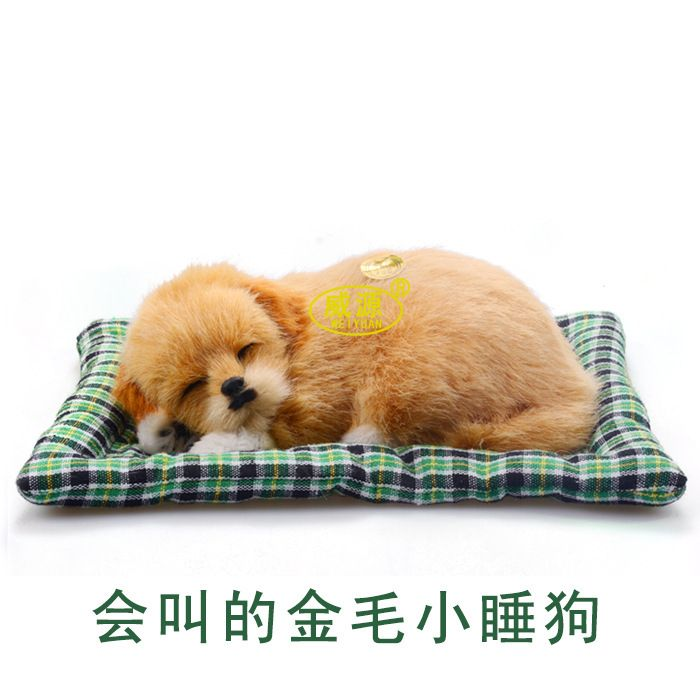 about 19cm barking dog plush toy , sleeping dog with mat ,birthday gift w5914 #Affiliate