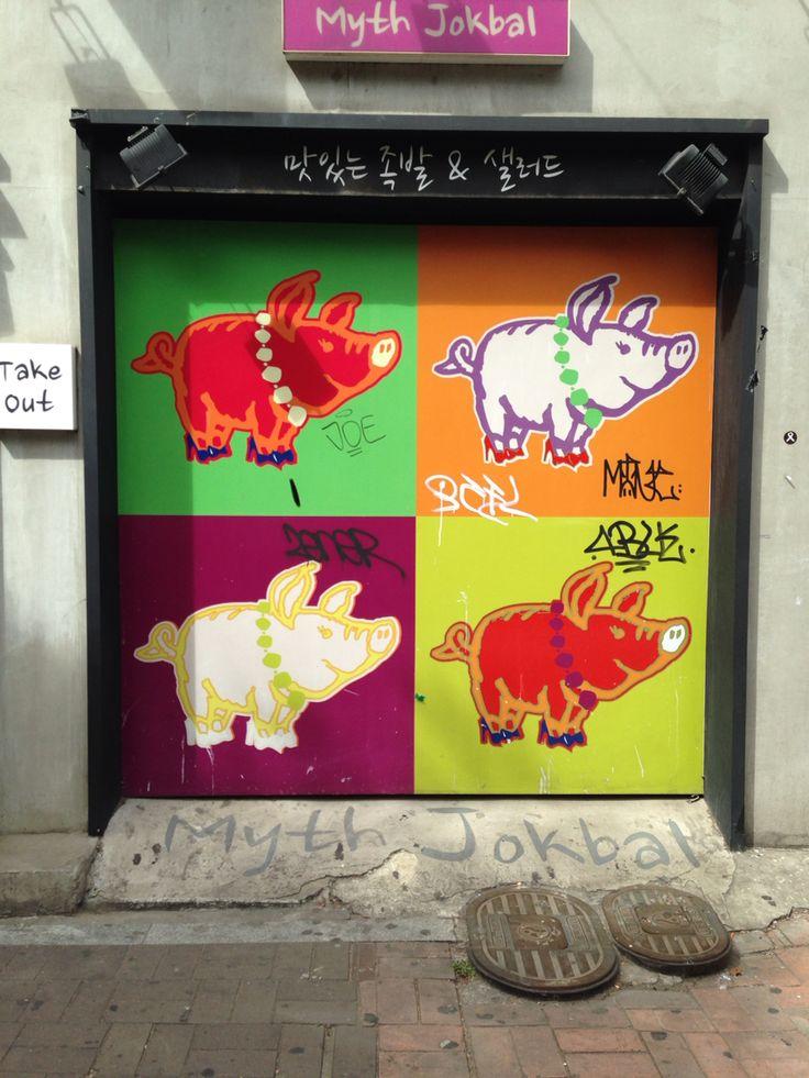Hongdae, Seoul 2015