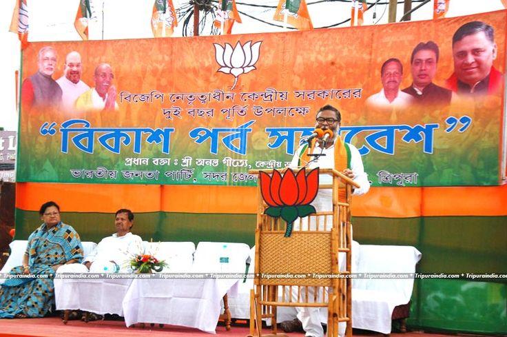 Subal Bhowmik delivered Speech in BJP's Rally at Sukantala Road Agartala on 17 June 2016 http://www.tripuraindia.com/