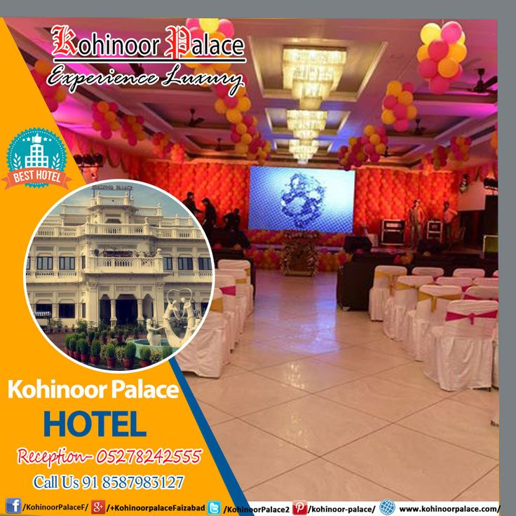 Best HOTEL in Faizabad, Ayodhya / Top BANQUET in Faizabad Comfortable & Spacious Budget Hotel Room & #Banquet in #Faizabad / Ayodhya #HotelinFaizabad, KOHINOOR PALACE Vaidehi Nagar, Faizabad, Uttar Pradesh 224001 info@kohinoorpalace.com AMAN MOTWANI- 8587983127 Reception - 05278242555 http://www.kohinoorpalace.com