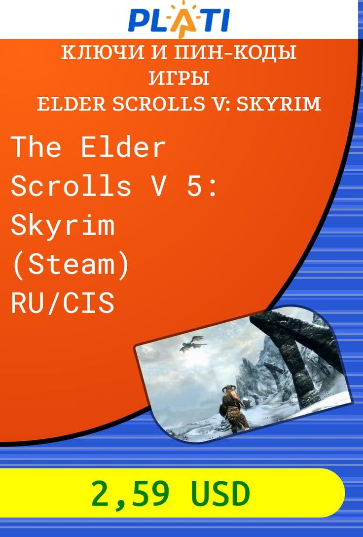 The Elder Scrolls V 5: Skyrim (Steam) RU/CIS Ключи и пин-коды Игры Elder Scrolls V: Skyrim